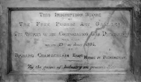 The Inscription Stone dated 19th July 1881